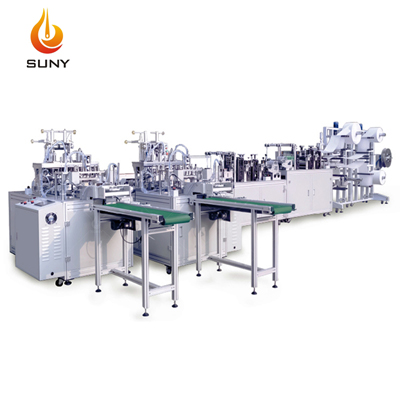 KF94 Full-Automatic Mask Making Machine